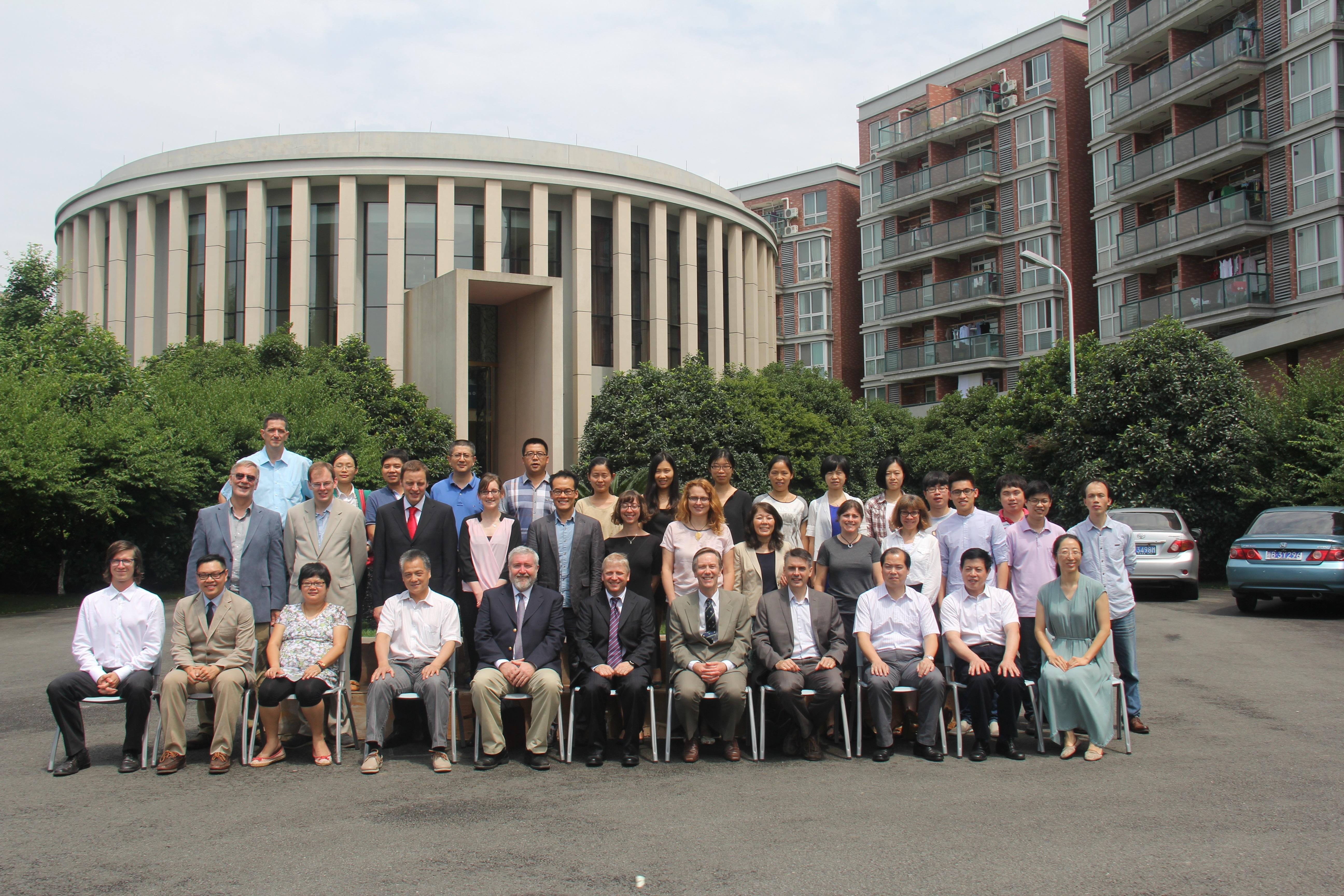 EPSRC / NSF Clean Water for All China Visit June 2015